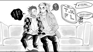 【鬼滅の刃漫画2021】かわいいかまぼこ隊 #4116