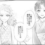 【鬼滅の刃漫画2021】かわいいかまぼこ隊 #4131