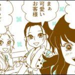 【鬼滅の刃漫画2021】かわいいかまぼこ隊 #4133