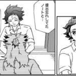 【鬼滅の刃漫画】かわいいかまぼこ隊 2021#3569