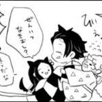 【鬼滅の刃漫画】かわいいかまぼこ隊 2021#3587