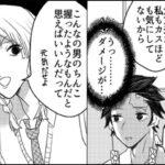 【鬼滅の刃漫画】かわいいかまぼこ隊 2021#3622