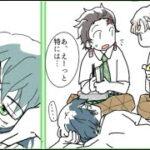 【鬼滅の刃漫画】かわいいかまぼこ隊 2021#3705