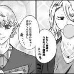 【鬼滅の刃漫画】かわいいかまぼこ隊 2021#3747