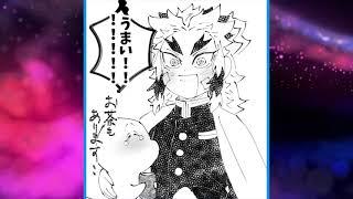 【鬼滅の刃漫画】かわいいかまぼこ隊 2021#3757