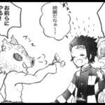 【鬼滅の刃漫画】かわいいかまぼこ隊 2021#3777