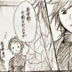 【鬼滅の刃漫画】楽しいほど良い [27]