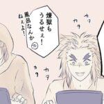 【鬼滅の刃漫画】超いたずら軍 #27