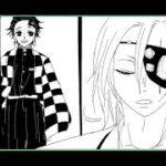【鬼滅の刃漫画】愛の楽園 #29
