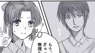 【鬼滅の刃漫画】無制限の愛 #37