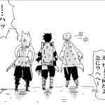 【鬼滅の刃漫画】小さな物語 #41