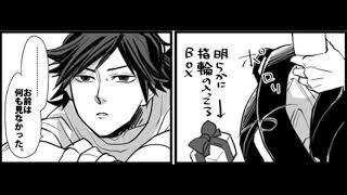 【鬼滅の刃漫画】小さな物語 #75