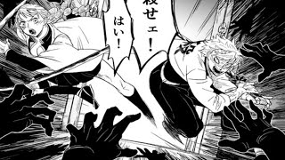 【鬼滅の刃漫画】超いたずら軍 #77