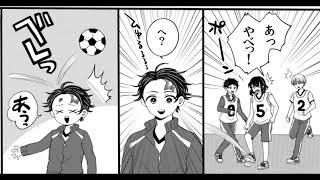 【鬼滅の刃漫画】小さな物語 #78