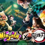 【ニンジャラ】鬼滅の刃コラボ来た!Lv.1から誰でも参加できるルームバトルでバトルしよう! Ninjala × Demon Slayer 女性ゲーム実況者
