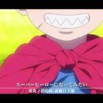 【セリフ付 MAD】スーパーヒーロー×アニメ