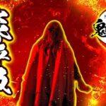 【鬼滅の刃】ゴミを捨て忘れた煉獄さん   Rengoku   Demon Slayer : Mugen Train