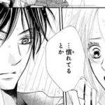 【TL漫画】真実の恋 #11