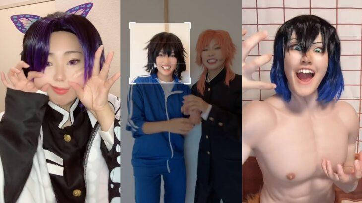 TikTok Japan ❤️ ティックトック 鬼滅の刃 コスプレ – Tik Tok Cosplay Kimetsu no Yaiba #160