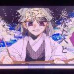 ⚠️微ネタバレ•最後の炭治郎捏造⚠️ 鬼滅の刃うごメモ徒桜運営さん大好き 伸びておうちで過ごし隊
