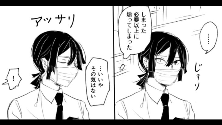 【鬼滅の刃漫画】超かわいい蒲鉾軍です 12