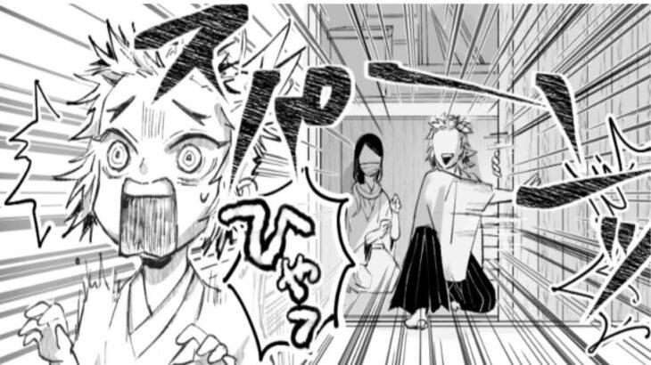 【鬼滅の刃漫画】超可愛いかまぼこ軍だな #130