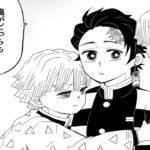 【鬼滅の刃漫画】超可愛いかまぼこ軍だな #146