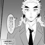 【鬼滅の刃漫画】「面白くて面白いサイドストーリー!」#202