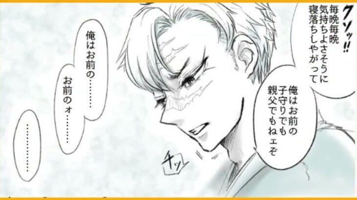 【鬼滅の刃漫画2021】かわいいかまぼこ隊  113