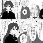 【鬼滅の刃漫画2021】かわいいかまぼこ隊  114