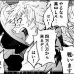 【鬼滅の刃漫画2021】かわいいかまぼこ隊 #4375