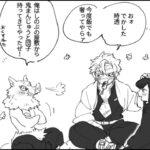 【鬼滅の刃漫画2021】かわいいかまぼこ隊 #4386