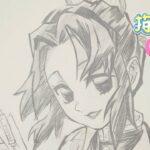 【しのぶ書き方】胡蝶しのぶ 鬼滅の刃 描き方 イラスト ゆっくり 2021年9月最新版 how to draw Shinobu kimetsu no Yaiba 귀멸의 칼날 鬼滅之刃