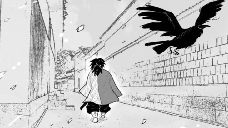 【鬼滅の刃漫画】超いたずら軍 #211