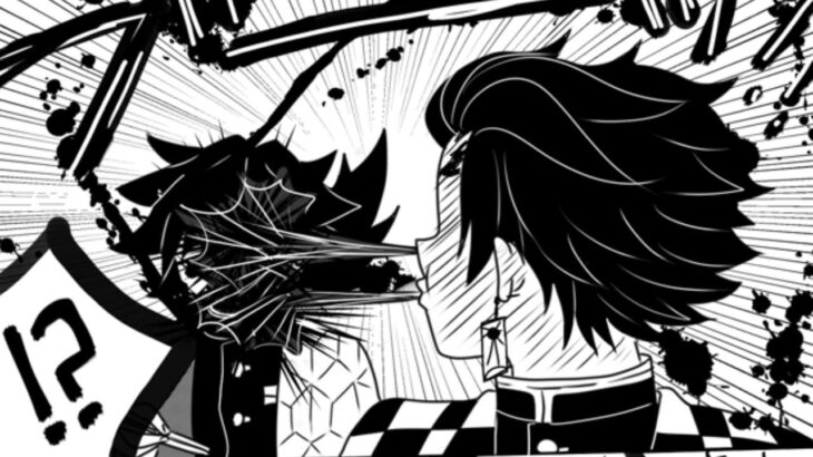【鬼滅の刃漫画】超いたずら軍 #212