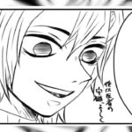 【鬼滅の刃漫画】永遠の愛 24