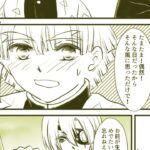 【鬼滅の刃漫画】超いたずら軍 #33