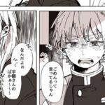 【鬼滅の刃漫画】超いたずら軍 #38