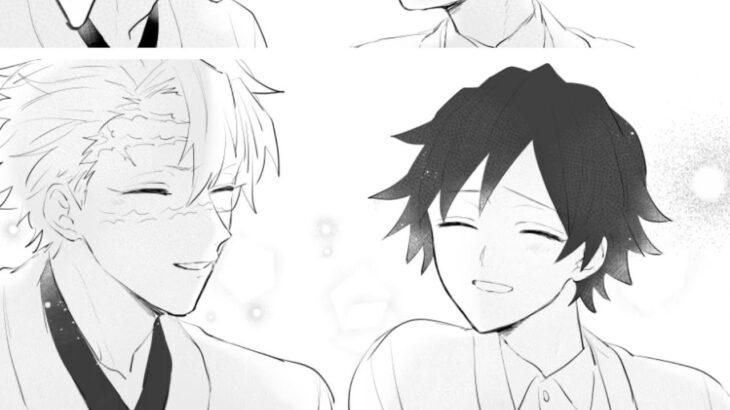 【鬼滅の刃漫画】無制限の愛  73