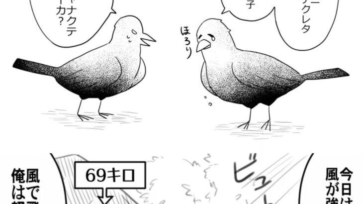 【鬼滅の刃漫画】無制限の愛  76