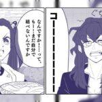 【鬼滅の刃漫画】永遠の愛 82