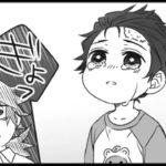 【鬼滅の刃漫画】小さな物語 #92