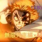 【MAD】鬼滅の刃×紅蓮華