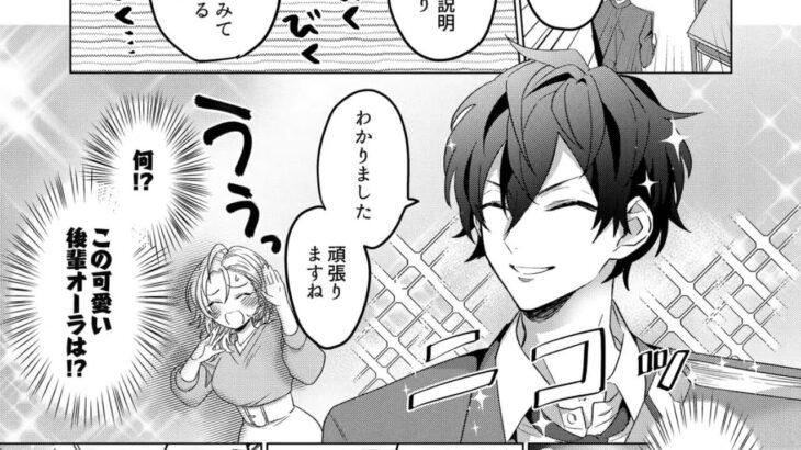 【TL漫画】真実の恋 #53   vol 2【マンガ動画】