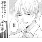 【TL漫画】真実の恋 #69   vol 4【マンガ動画】