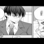 【TL漫画】真実の恋  72   vol 5【マンガ動画】