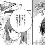【TL漫画】真実の恋  73   vol 5【マンガ動画】