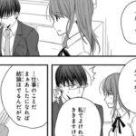 【TL漫画】真実の恋 #75   vol 5【マンガ動画】