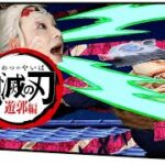 TVアニメ【鬼滅の刃】遊郭編 91話 作戦変更(その3)