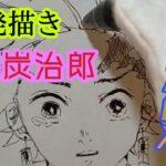 #shorts ペン 一発描き【竈門炭治郎/鬼滅の刃 】絵 イラスト 模写 メイキング【Tanjiro Kamado/DAEMON SLAYER】 drawing without draft
